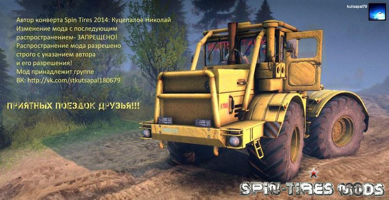 Мод на трактор Кировец К 700 для Spin Tires 2014 (SpinTires, Спин Тирес)